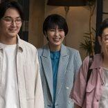 「大豆田とわ子と三人の元夫」最終話に絶賛の声 「脚本の坂元裕二の真骨頂を見た気がした」