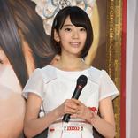"""『CDTV』宮脇咲良の美しさが""""異次元""""だと話題に!「ずば抜けてかわいい」"""