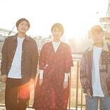 『大豆田とわ子と三人の元夫』の主題歌「Presence V(feat. T-Pablow)」リリース