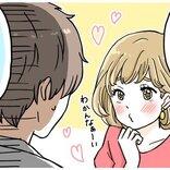 うんざり…男性が返信をやめる「NGなLINE」5選