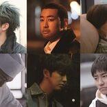 GENERATIONSメンバー全員参加 映画『CFP4』待望の本編映像&楽曲が初解禁