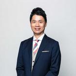石井亮次アナがCM初出演 東海地方限定放送「オープンハウス」 名古屋弁も披露