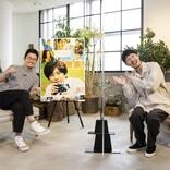 映画『浅田家!』、監督らが二宮和也の魅力と制作秘話を語る