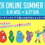 【バーバパパ×KINOKUNIYA】PLAZAオンライン限定カラーのトートバッグが登場!