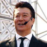 『スッキリ』加藤浩次が番組終盤に謝罪 視聴者から「シュールすぎる」