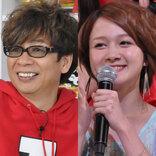 山寺宏一と結婚した岡田ロビン翔子、実は「岡田さん」ではなかった!?