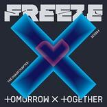 【ビルボード】TOMORROW X TOGETHER『The Chaos Chapter: FREEZE』が総合アルバム首位 東京事変『音楽』が2位に続く