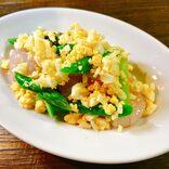 旬のアスパラは絶品エビと合わせて色鮮やかなミモザサラダに【シェフのテク】