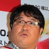 カンニング竹山 五輪人気選手がルール違反なら「強く日本は言えるのか」 坂上は「言えません」