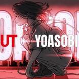 【YOASOBI×ユニクロUT】「夜に駆ける」や「三原色」デザインしたコラボTシャツ発売!
