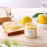 芳醇な香りのエシレ バターを贅沢に使用!極上のレモンバターペースト新発売