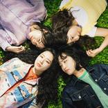 ヤユヨ、アルバム『THE ORDINARY LIFE』で切り取る、楽しいことや悲しいことがありふれた「なんともない日常」