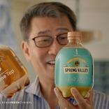 中井貴一&天海祐希、新CMで期間限定クラフトビールにワクワク!自宅で生ビール体験を楽しむ夫婦役が話題