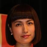 佐田真由美 2ちゃんねるでエゴサーチ&書き込みした過去 「本人ですけど」への反応は…