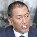 清原和博、まさかの「ベストファーザー賞」受賞は運営側の粋なはからい?