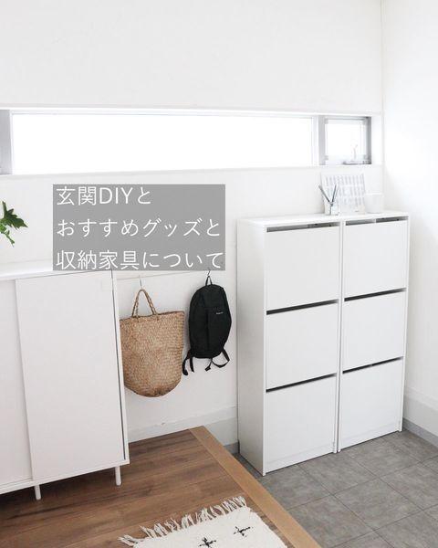 薄型家具を使ったコーディネート実例