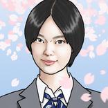 """『ドラゴン桜』平手友梨奈が""""欅坂""""ニオわせ!? アイドルオタクの間で物議"""