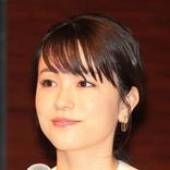 """本田朋子 「コンプレックスがあった」アートメイクの""""すっぴん""""眉公開に「旦那様がうらやましい」"""