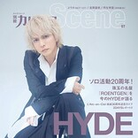 HYDEが表紙を飾る&総力特集『別冊カドカワScene 07』