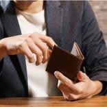 こだわり国産レザーのシンプルで小さなお財布「CAREE」