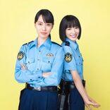 milet 新曲、ドラマ『ハコヅメ~たたかう!交番女子~』主題歌に決定
