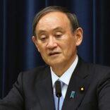 菅首相、緊急事態宣言の解除を今夜説明へ 一定条件で酒類提供も認める方針か