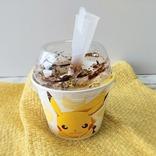 """「発売からSNSで大反響!」マックフルーリー""""チョコバナナ味""""ピカチュウカップは数量限定!"""