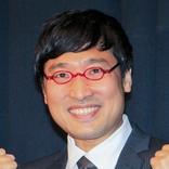 """山里亮太 """"大喜利イップス""""を告白 「IPPONグランプリ」出演後、松本人志からかけられた言葉とは"""