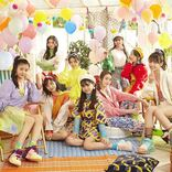 Girls²、ドラマOP/ED曲『Enjoy /Good Days』8月25日リリース決定 文化放送にて7月より冠レギュラー番組スタート