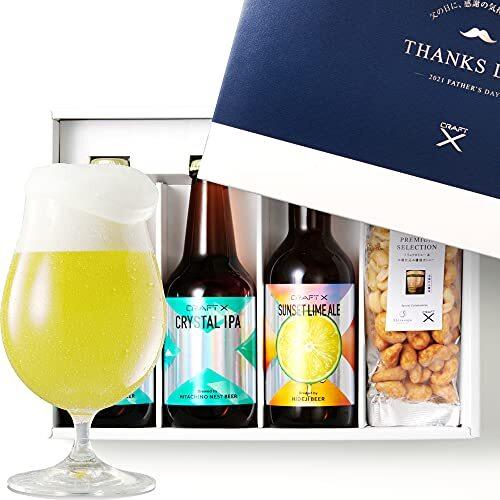 父の日 ギフト ビール 季節限定 飲み比べ IPA 【父の日掛け紙付き まるでフルーツのようなビール】 3瓶 信濃屋 厳選おつまみ 1種 CRAFTX