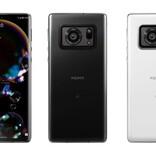 ソフトバンク、ライカ監修レンズ搭載スマホ「AQUOS R6」を6月25日に発売