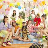 Girls2、ドラマOP/EDを収録した新作EP「Enjoy / Good Days」リリース決定&文化放送にて7月より冠レギュラー番組スタート