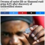 小さな村の地面からダイヤが出現? 未確認情報に1000人以上が殺到(南ア)<動画あり>