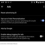 Androidで追跡型広告を今すぐブロックする方法