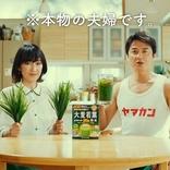 原田龍二 元女優の妻・愛さんと30年ぶり夫婦共演!「大麦若葉」CMで夫婦役 家族愛テーマで起用決定
