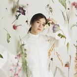 milet、新曲「Ordinary days」がドラマ「ハコヅメ~たたかう!交番女子~」主題歌に! 7thEP「Ordinary days」先行配信決定!