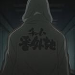 TVアニメ『NOMAD メガロボクス2』、熱い名シーンを収録した振り返りPV公開