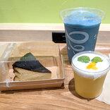 スムージー専門店「ジャンバ」が東京駅グランスタに世界初のデリカフェをオープン! グルテンフリーのチーズケーキの美味さに驚いた!!