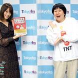 森三中・大島美幸 もしも息子が芸人になりたいと言ったら…「一応、全力で反対します(笑)」