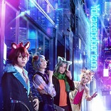 Yokazenohorizonのビジュアルが解禁 『Live Musical「SHOW BY ROCK!!」-DO根性北学園編-夜と黒のReflection』