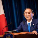 菅総理、緊急事態宣言解除の背景を説明 酒類は19時まで提供可能に