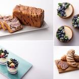 帝国ホテル東京、ガルガンチュワ50周年記念企画「ブルーベリー」を7月より開催