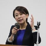 山尾志桜里議員 政界引退後のビジョン「政治家じゃない人たちが、政治にいっぱい携われる環境を作りたい」