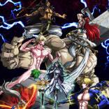 マキシマム ザ ホルモンの新曲「KAMIGAMI-神噛-」が主題歌のアニメ『終末のワルキューレ』、ノンクレジットOP映像公開