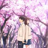 劇場アニメ『君の膵臓をたべたい』、7/23に金曜ロードショーで放送決定