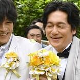 桃地(松坂桃李)とオジ巴(井浦新)、結婚式は妄想か現実か…『あのキス』