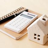 夫婦で住宅ローンを組むとき知っておきたい豆知識!住宅ローンと遺言を組み合わせたサービスとは?