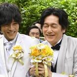 これは夢か現実か、それとも妄想か?『あのキス』桃地&オジ巴、結婚式ショット解禁