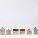 6月から住民税が変わる? 住民税の計算方法をチェック