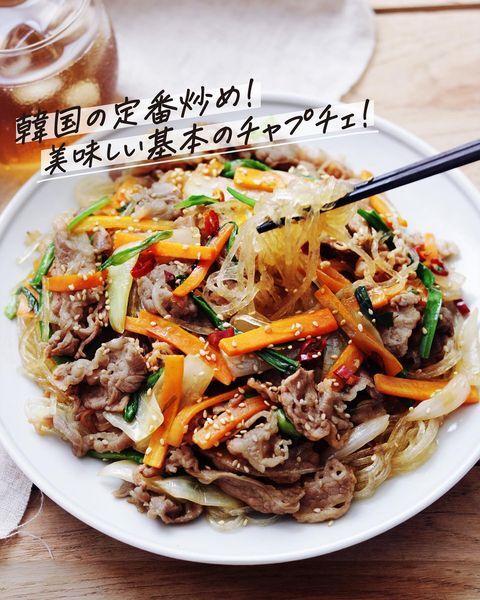 チャプチェ、韓国料理、牛肉、春雨、人参、ニラ、玉ねぎ、ごま、炒め物。